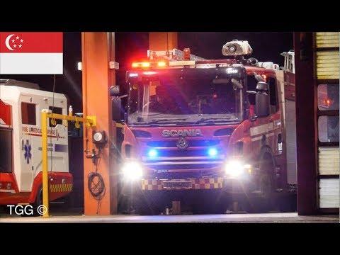 [Singapore] SCDF Pump Ladder 332 Responding (Sengkang Fire Station)