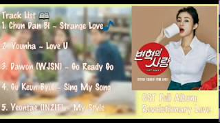 Revolutionary Love 변혁의 사랑 OST Full Album