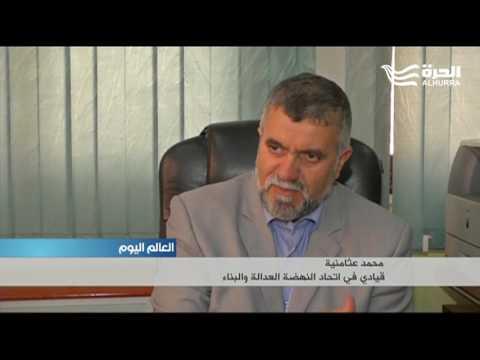 الأحزاب الإسلامية تتحالف في كتلتين لدخول سباق الانتخابات التشريعية