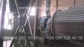 Мельница СМ 1456(, 2015-12-01T13:29:53.000Z)