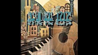 جلجل-عزف كيبورد وكيتار مع الكلمات Chalchal- Keyboard & Guitar wt lyrics