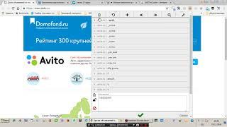 Как сделать несколько аккаунтов на АВИТО 2019