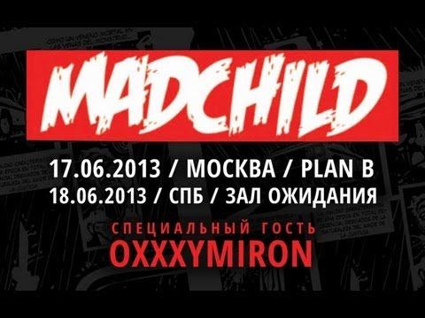 Трек Oxxxymiron - Darkside в mp3 256kbps
