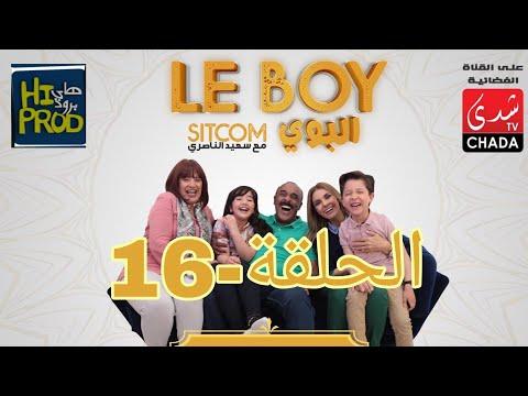 lboy  (Maroc) Episode 16