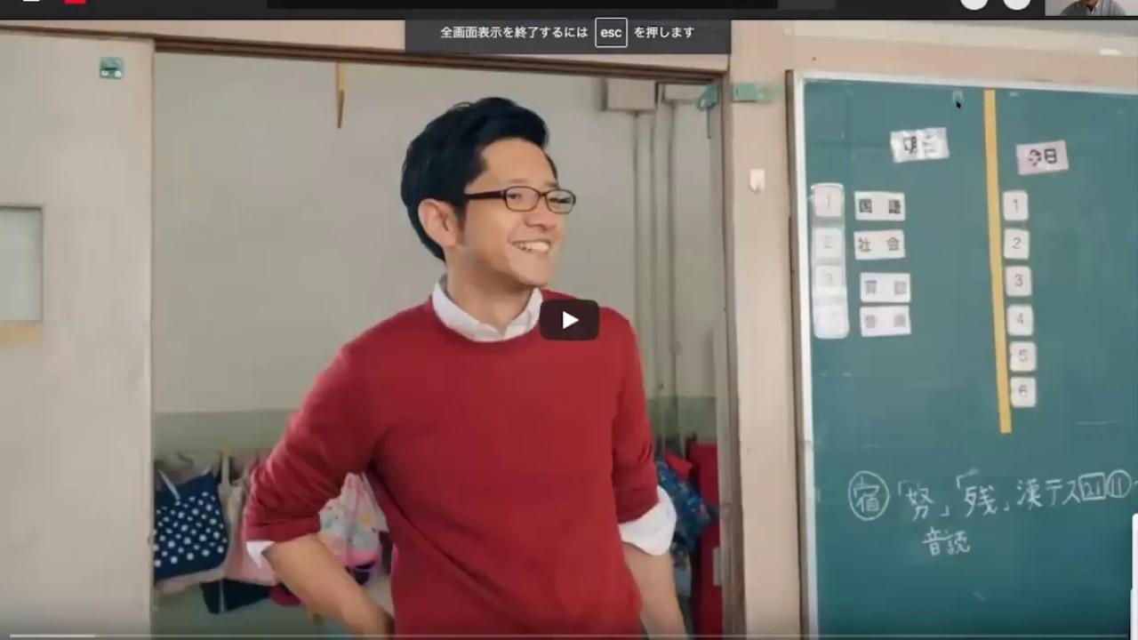 【レポート】クラスジャパン オンライン 座談会 vol.04