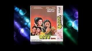 Mere Dil Da Jaani | Sonu Nigam - Sadhna Sargam | Qahar - Punjabi Movie | Superhit Punjabi Songs