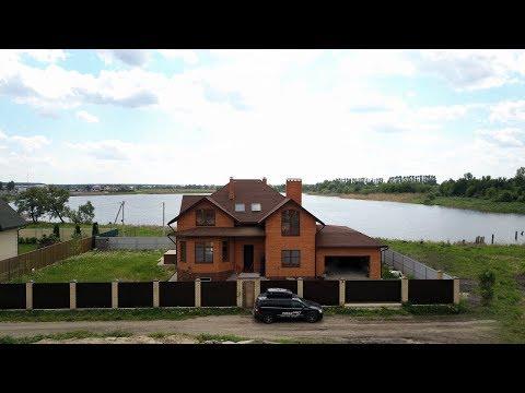 Показ дома | Продажа дома Черное | Продажа дома в Балашихе | Дом у воды | 00035