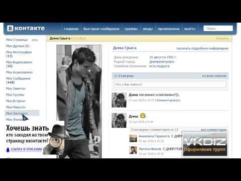 Как вернуть фотографии вконтакте