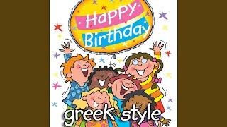 Happy Birthday - Greek Style