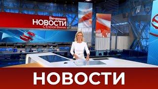 Выпуск новостей в 18:00 от 14.10.2020