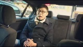 車輛小常識  車子冒黑煙和冒藍煙的原因 /????老蕭來說中古車~另有接單引進各種外匯車????