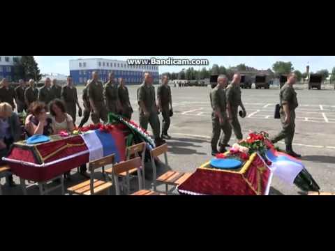 В Омске прощаются с 23-ю десантниками, погибшими под обломками казармы