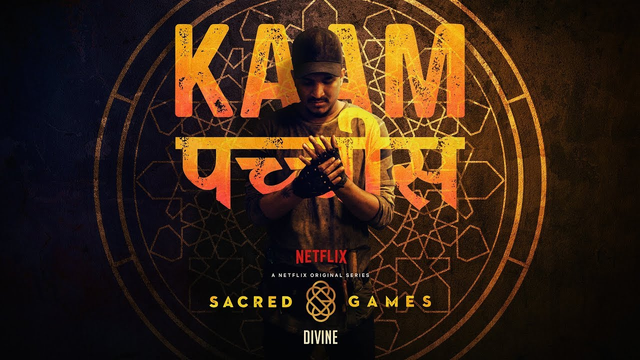 Kaam 25 Divine Sacred Games Youtube