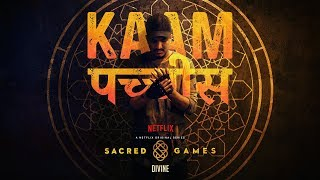 DIVINE - Kaam 25 | Sacred Games (Prod. by Phenom)