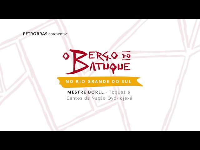 [Teaser] O berço do batuque no RS - Mestre Borel Cantos e Toques da Nação Oyó Idjexá