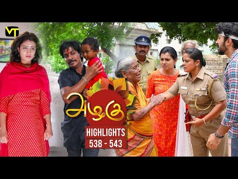 Azhagu - Tamil Serial   அழகு   Episode 545   Sun TV