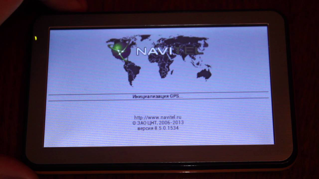 Win ce navitel navigator 7. 0. 0. 377 for wince 5. 0 & 6. 0 pna com 1-9.