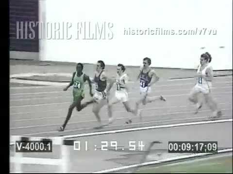 1975 Crystal Palace 800m - Mike Boit vs. Rick Wohlhuter vs. Steve Ovett