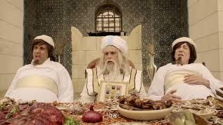 היהודים באים | עונה 3 - מנגל במקדש, אסאדו ארגנטינאי