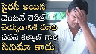 Producer SKN Reveals Unknown Facts Behind Taxiwala and Geetha Govindam Piracy | Manastars
