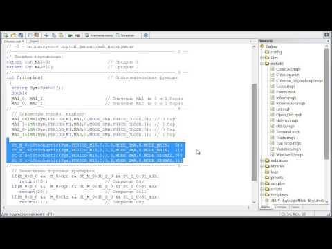 Изменение торговых критериев функции Criterion() (MQL4)