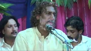 Arif Feroz Uras Pir Fazal Shah Nankana 2014 A