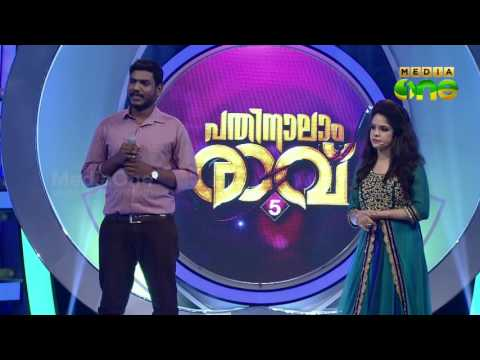 Pathinalam Ravu Season 5 | Nikesh, Song 'മണിമുത്തേ മധുവാര്ന്ന...' (Epi14 Part2)