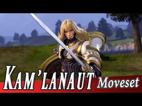 Kam'lanaut Moveset + Detail - Dissidia Final Fantasy NT (DFFAC/DFFNT)