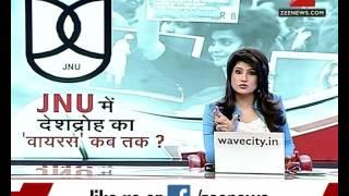 Anti-national poster surfaces in JNU in support of Afzal Guru