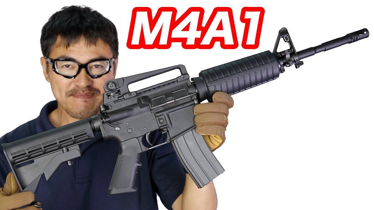 東京マルイ M4A1 カービン ガス...