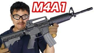 東京マルイ M4A1 カービン ガスブローバック  マック堺 エアガンレビュー【前編】 thumbnail