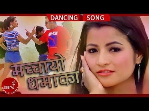 "Nepali Dancing Song ""Machchayo Dhamaka"" - Shreedevi Devkota & Rishi Khadka Ft. Purnima Shrestha"