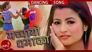 "Nepali Dance Video ""Machchayo Dhamaka"" by Shreedevi Devkota & Rishi Khadka HD"