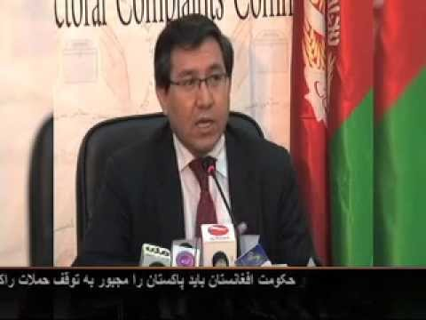 Afghanistan provincial election results