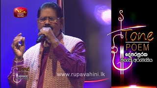 Udumbara + Kiri Kawadi Sina @ Tone Poem with Dayarathna Ranathunga Thumbnail