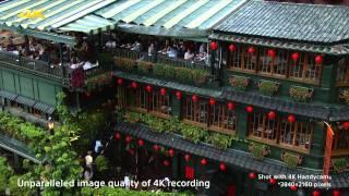 Sony FDR-AX1 - Présentation Thumbnail