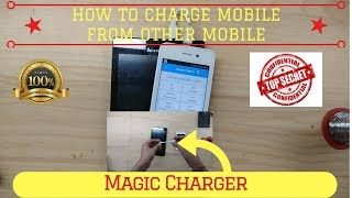 how to charge mobile from other mobile||mobile as power bank||phone to phone charging