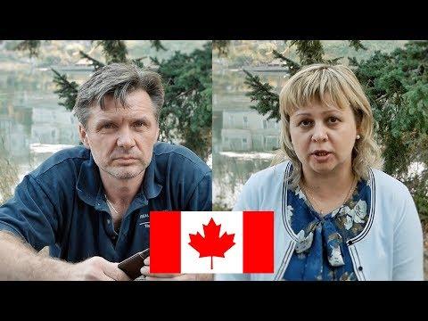 Иммиграция в Канаду - НРАВИТСЯ ЛИ ТЕБЕ ЖИЗНЬ В КАНАДЕ?