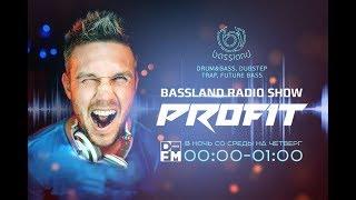 Bassland Show DFM 27 12 2017 Завершающий эфир 2017 года