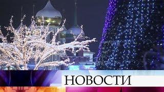 Тула официально стала новогодней столицей России.