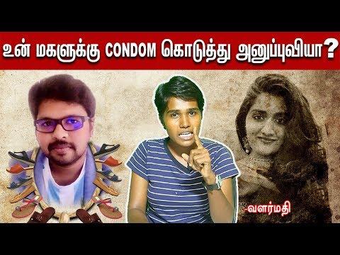 உன் மகனுக்கு Condom கொடுத்து அனுப்புவியா ? | Social Activist Valarmathi Speech