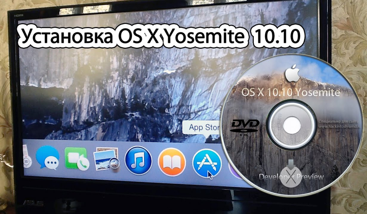 Install os x 10 7 from dvd : Beauty and the beast 2012 s02e03 subtitles