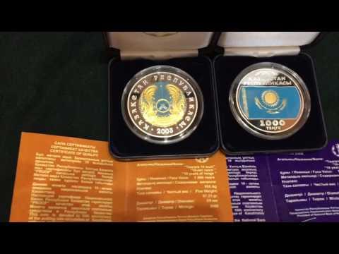 Лучшие монеты Казахстана ( герб и флаг )