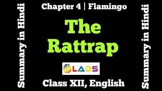 The rattrap ch 4 check description for last 7 year question