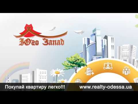 Агентство недвижимости в Ставрополе - Династия