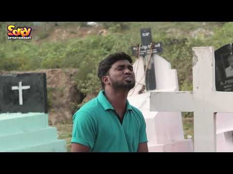 Amma Karuvil - Gana Prabha | Sorry Entertainment