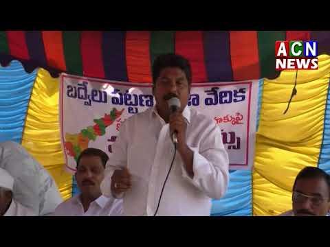 Badvel patana Praja Vedika  about  pratyeka Hoda | ACN News Badvel