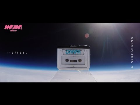 【世界初!?】でんぱ組.inc「ギラメタスでんぱスターズ」MV  Full