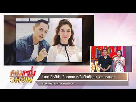 "Singers and Swingers Charity Golf and Christmas Concert"" คอนเสิร์ตการกุศล - วันที่ 21 Dec 2018"