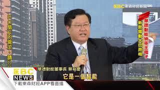 Publication Date: 2018-03-28 | Video Title: 華德動能納車王電子  新款電動大巴亮相